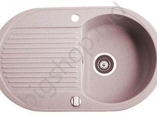 Chiuveta Marmorin Duro 1/1 (beige) 770, livrare gratuita, posibil in rate