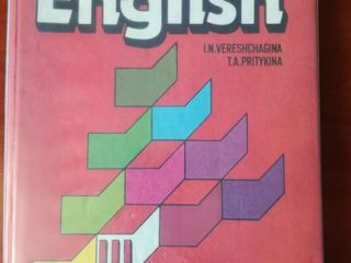 Учебники английский язык, ИКТРН и Росинка для начальной школы