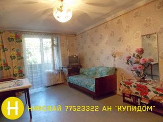 3 комнатная квартира в Центре ул. Ленина 5