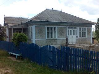 Продаётся дом недорого!!! Vind casa