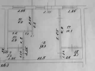 Продам-обменяю 2-х комнатную квартиру в центре г. Дубоссары.
