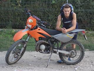 Другое Motocross Beta