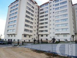 56 m.p. și 73 m.p. Apartamente cu 1-2 odăi. Etajele 3-5. Ultimile apartamente...