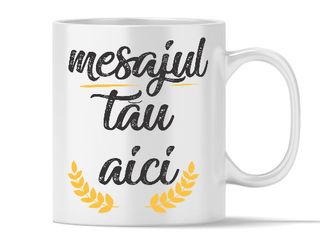 Idei pentru cadouri сăni, huse,maiouri personalizate cu poza именные чехлы,кружки,футболки,тарелки
