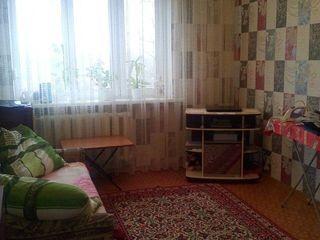 apartament cu 2 odai in chirie
