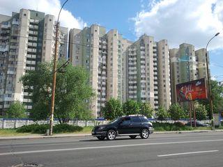 Schimb Chisinau pe Orhei