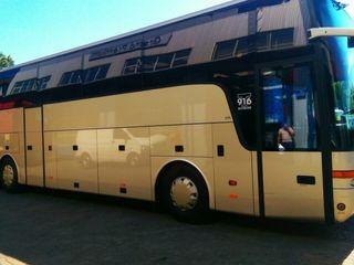 Transport Chisinau (Moldova) - Polonia. Автобус Молдова - Польша