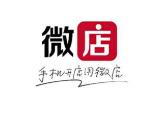 Livrare si achizitionare produselor din China Taobao, Weidian, 1688, JD, Tmall