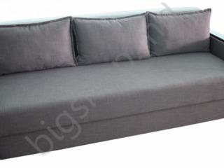 Canapea Confort N-3 402. Livrare gratuită!!
