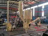 granulator  industrial