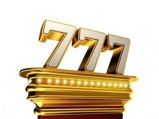 VIP номера! Numere VIP! (777)
