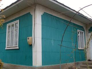 Срочно! Дом в г.Рышканах 110 м2 на участке 8 соток.