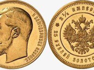 Куплю золотые, серебряные, платиновые, палладиевые монеты, слитки. Дорого !