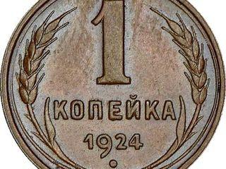 Купим монеты,ордена,медали,посуду из серебра,антиквариат (СССР,Россия,Европа)