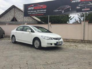 H-B auto-chirie авто-прокат rent-car