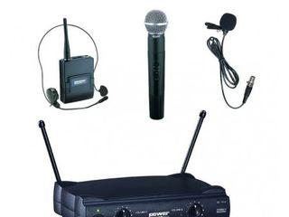 Sistem wireless Power Acoustics WM-4000PT-GR2-Nou