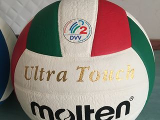 Мячи волейбол : футбол: баскетбол  фут зал остатки!