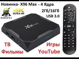 X96 MAX