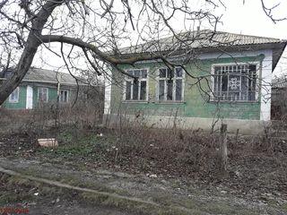 Casa de locuit Drochia