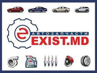EXIST.MD автозапчасти - теперь и в Молдове