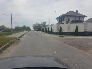 Se vinde teren pentru constructii in comuna Tohatin