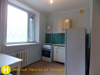 2 комнатная квартира на Балке ул. Одесская.