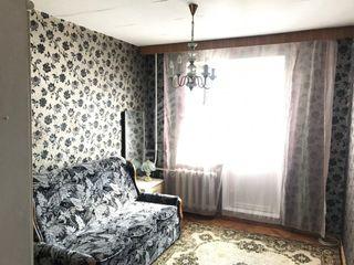 Vanzare  Apartament cu 3 camere, Ciocana, str. Petru Zadnipru. 42800  €