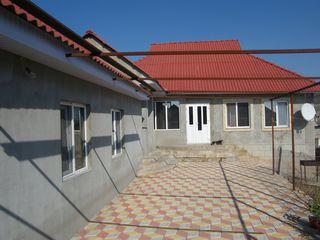 Два дома на 21 соток земли в с. Бошкана