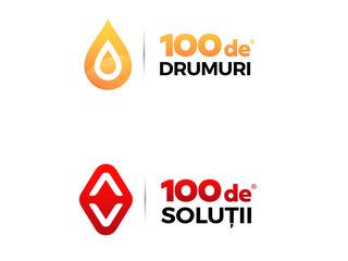 Express logo, Экспресс лого, Logo-ul rapid