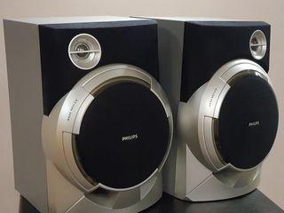Philips Gundug акустические системы из Германии