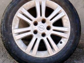 диски+шины