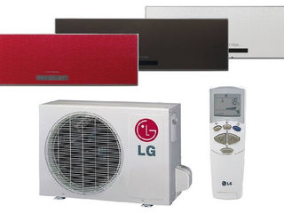 Centrul Termika, vine cu cele mai bune preturi  la Aparate de aer conditionat clasa Premium-  LG