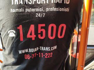 Taxi marfă, gruzoperevozchi,taxi pentru tine,taxi,taxi, gruzoperevozchi 999