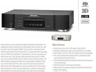 Marantz UD5007 Bluray/USB/DVD/3D/SACD/CD плеер,