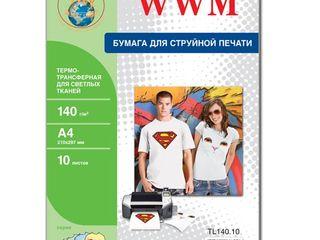 Фотобумага для струйной печати - WWM!!! От производителя !!!