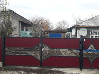 Продается  2 дома на одном участке