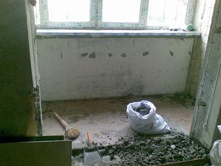 Бельцы резка стен перегородок бетона бетоновырубка алмазная резка бетона стен перегородок