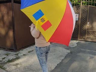 Оригинальный зонт трость Республики Молдова
