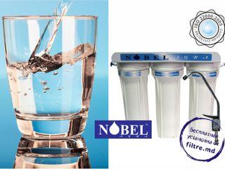 Фильтр для воды под мойку Nobel Aqua trio – лучшая цена!