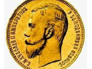 Куплю монеты СССР,медали,ордена,антиквариат,иконы,монеты по 2 Евро по 50 лей, монеты России.Дорого !
