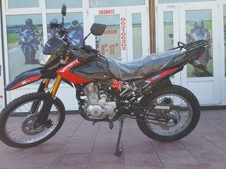 Honda MX200R(V200R)