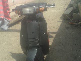 Yamaha vcf