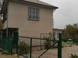 Продается дом  сот радуга гараж скважина 6 соток