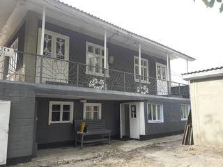 Продается 1,5 эт. дом недалеко от центра