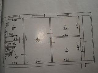 Меняю 3-х комнатную квартиру на дом!