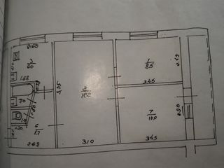 Меняю 3-х комнатную квартиру и дачу в Ромашке на дом!