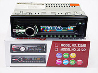 Автомагнитола pioneer  usb+панель меняет цвета евро разьем  +sd+fm+aux+ пульт (4x50w). кредит!