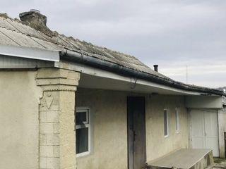 Продается дом с участком
