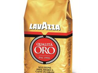 Cafea Lavazza oro! Cafea Pellini. Dobretti! Vergnano! Bellarom! Capsule Nespresso!