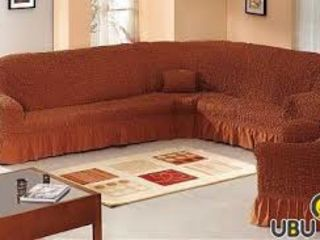 Чехлы на диван и кресло - недорого